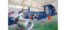 Steel Coil Coating Line