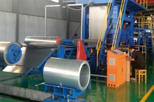 Steel Coil Film Laminated Line